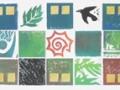 Imprints/Garden Path