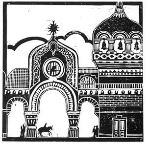 Hartmann's Gate of Kiev